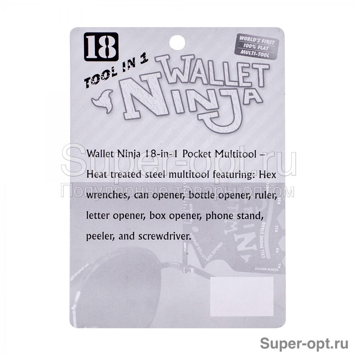 Мультитул Wallet Ninja оптом
