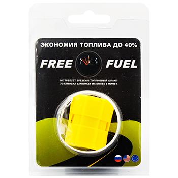 Экономитель топлива Free Fuel оптом