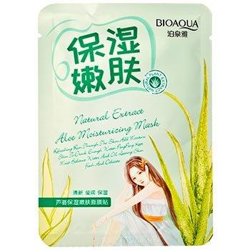 Успокаивающая маска Bioaqua с экстрактом алоэ Natural Extract 30 гр оптом