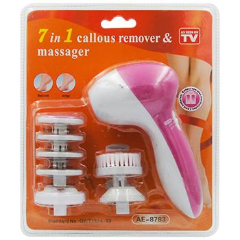 Аппарат для массажа и очистки кожи лица 7 в 1 Beauty Care Massager оптом
