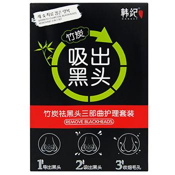 Набор для удаления черных точек Bamboo оптом