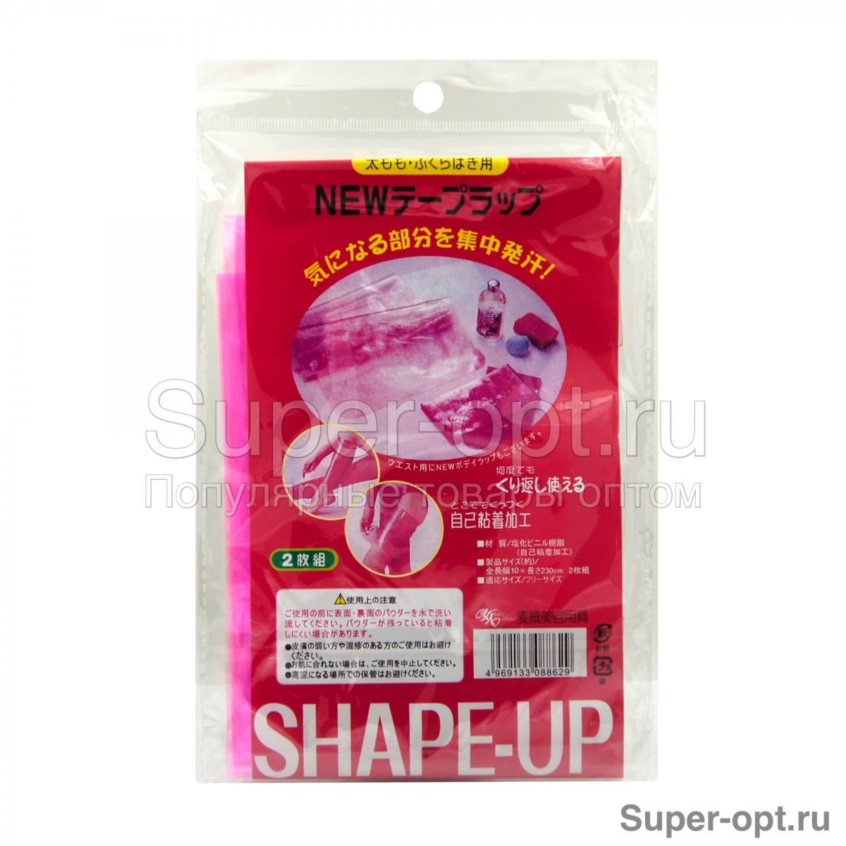 Плёнка-сауна для бёдер Shape Up оптом
