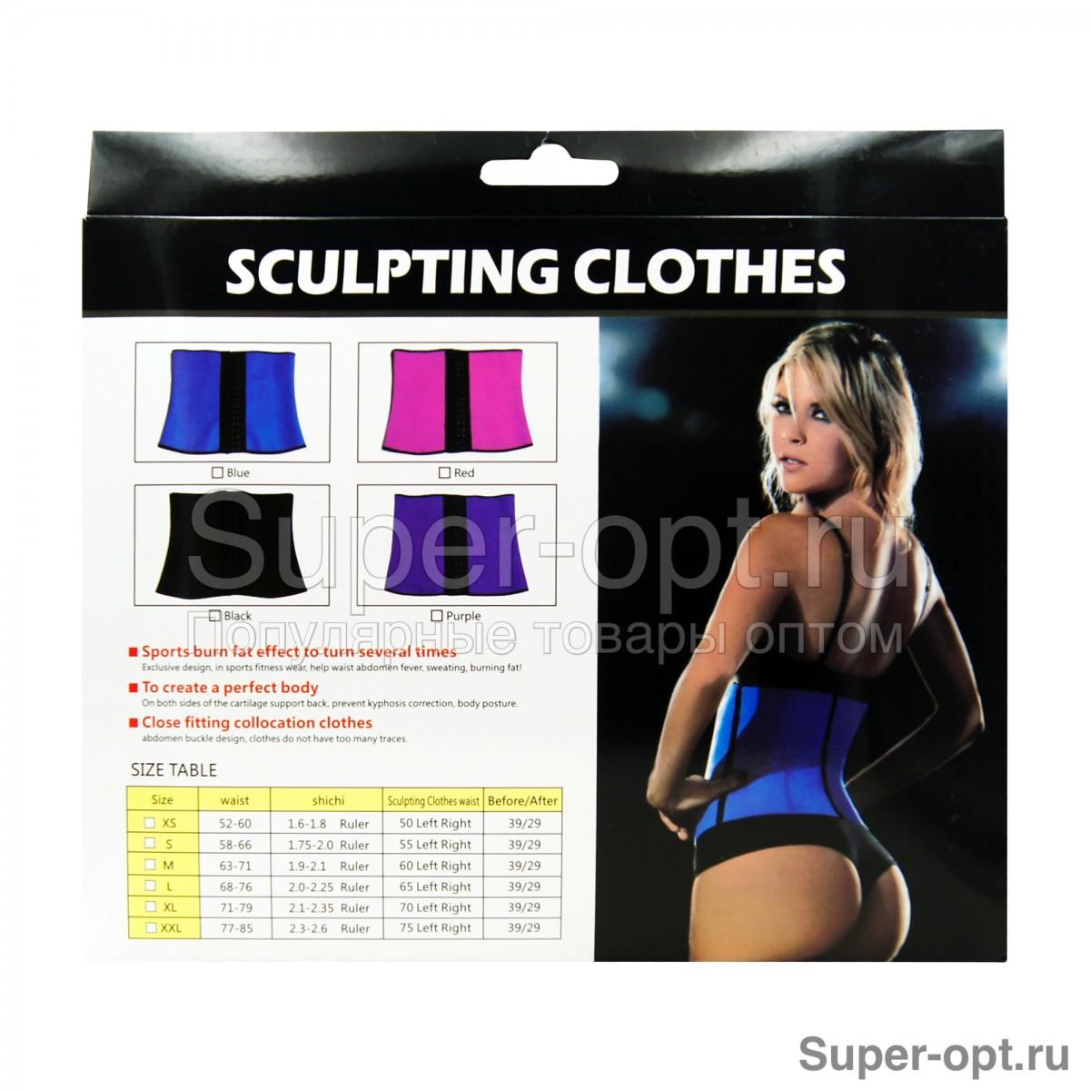 Утягивающий корсет Sculpting Clothes оптом